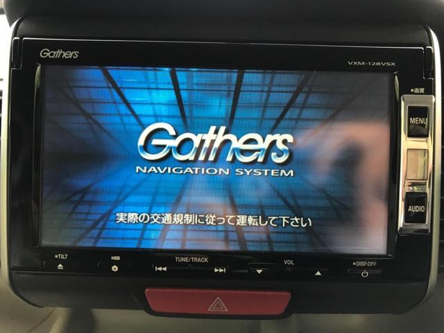 G・Lパッケージ 禁煙車 純正ナビTV 電動スライドドア バックカメラ スマートキー オートエアコン(7枚目)