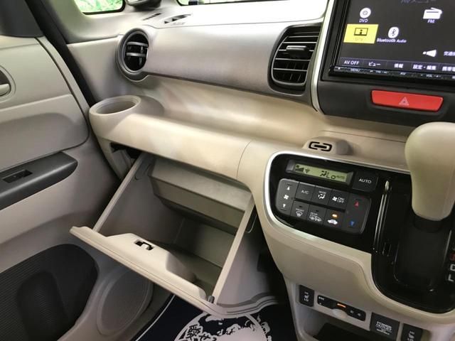 G SSパッケージ 禁煙車 SDナビTV バックカメラ 電動スライドドア シートヒーター ETC スマートキー オートエアコン Bluetooth接続(46枚目)