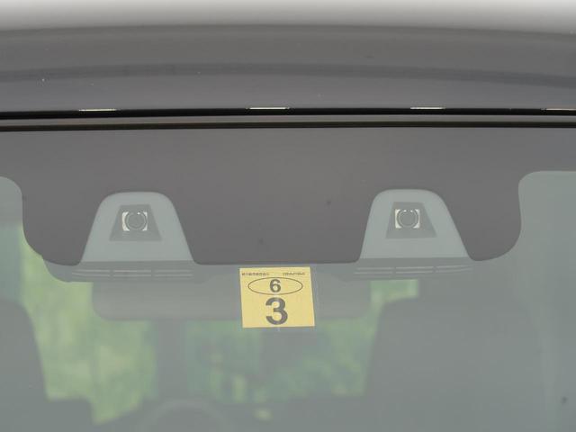 ハイブリッドG 届出済み未使用車 スズキセーフティーサポート スマートキー 両側スライドドア コーナーセンサー オートライト オートエアコン プライバシーガラス(47枚目)
