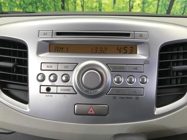 FX オーディオ シートヒーター 禁煙車 アイドリングストップ オートエアコン キーレス 横滑り防止機能 電動格納ミラー プライバシーガラス(7枚目)