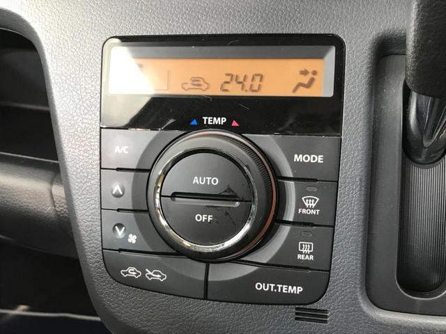FX オーディオ シートヒーター 禁煙車 アイドリングストップ オートエアコン キーレス 横滑り防止機能 電動格納ミラー プライバシーガラス(9枚目)