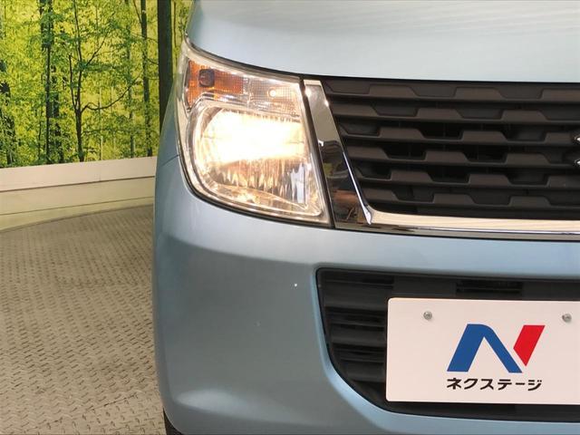 FX オーディオ シートヒーター 禁煙車 アイドリングストップ オートエアコン キーレス 横滑り防止機能 電動格納ミラー プライバシーガラス(17枚目)