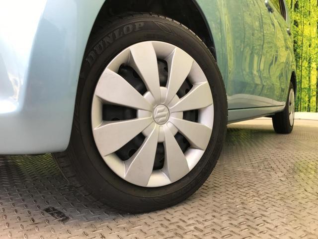 FX オーディオ シートヒーター 禁煙車 アイドリングストップ オートエアコン キーレス 横滑り防止機能 電動格納ミラー プライバシーガラス(18枚目)