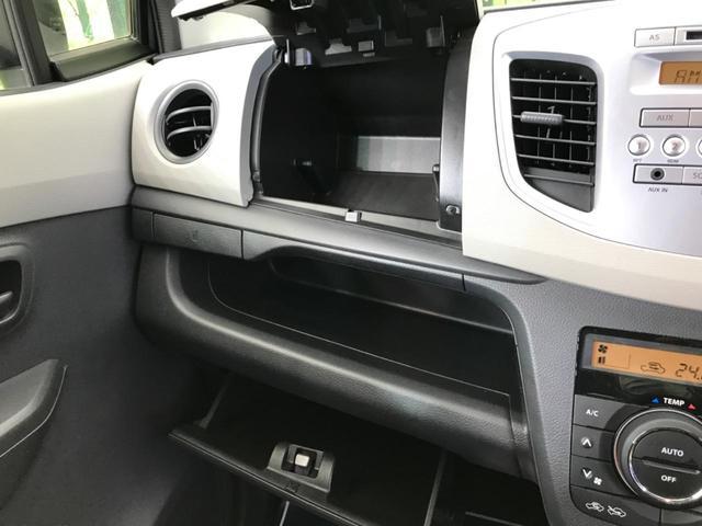 FX オーディオ シートヒーター 禁煙車 アイドリングストップ オートエアコン キーレス 横滑り防止機能 電動格納ミラー プライバシーガラス(33枚目)