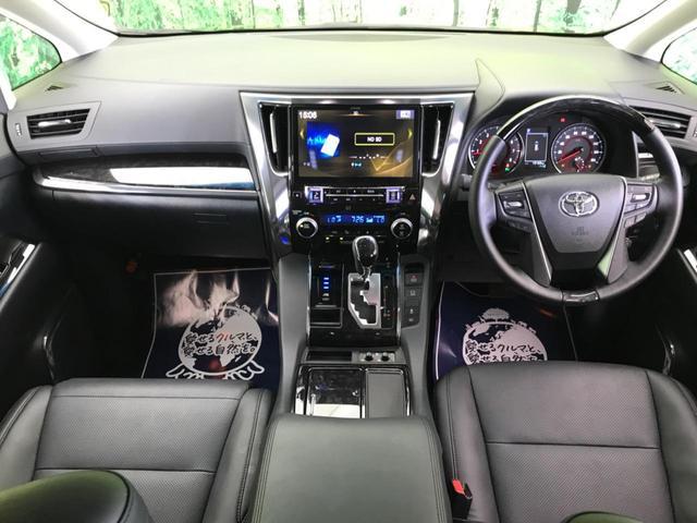 2.5Z Gエディション 11型アルパインナビ フリップダウンモニター トヨタセーフティーセンス サンルーフ 両側電動スライドドア 禁煙車 前席パワーシート シートヒーター シートエアコン(2枚目)