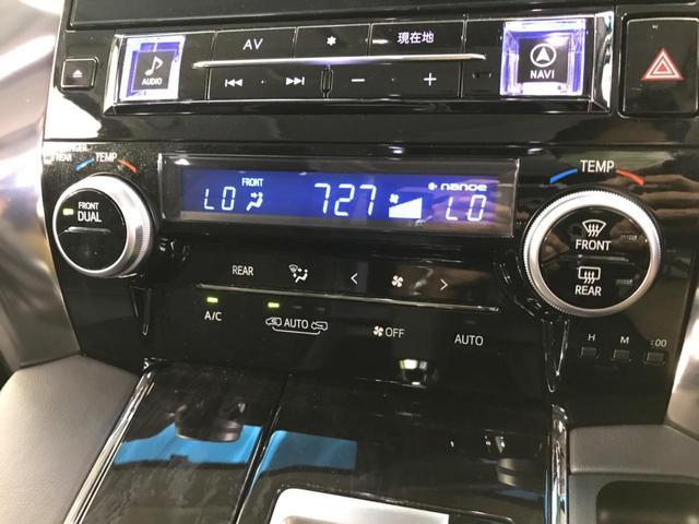 2.5Z Gエディション 11型アルパインナビ フリップダウンモニター トヨタセーフティーセンス サンルーフ 両側電動スライドドア 禁煙車 前席パワーシート シートヒーター シートエアコン(38枚目)