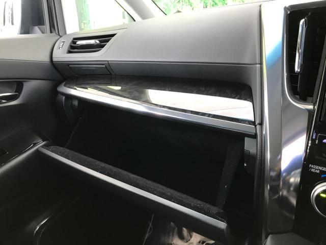 2.5Z Gエディション 11型アルパインナビ フリップダウンモニター トヨタセーフティーセンス サンルーフ 両側電動スライドドア 禁煙車 前席パワーシート シートヒーター シートエアコン(39枚目)