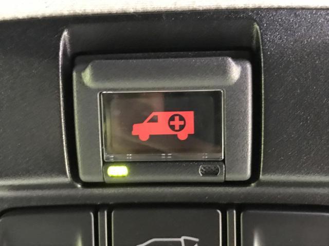 2.5Z Gエディション 11型アルパインナビ フリップダウンモニター トヨタセーフティーセンス サンルーフ 両側電動スライドドア 禁煙車 前席パワーシート シートヒーター シートエアコン(44枚目)