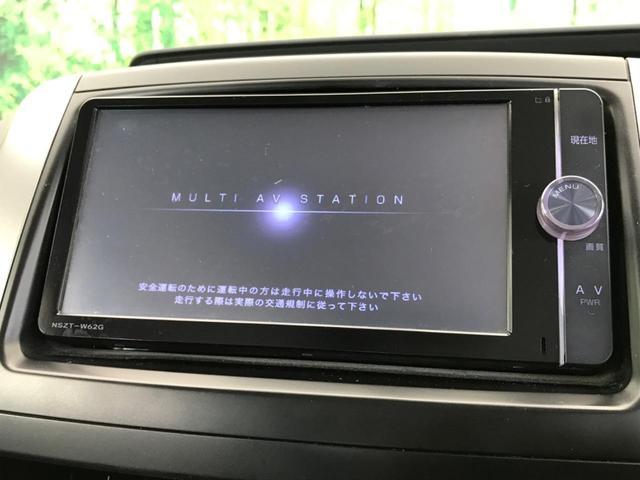 ZS 煌II 純正SDナビ 両側電動スライドドア 禁煙車 ETC バックカメラ スマートキー コーナーセンサー デュアルエアコン オートライト HIDヘッドライト ドライブレコーダー(7枚目)