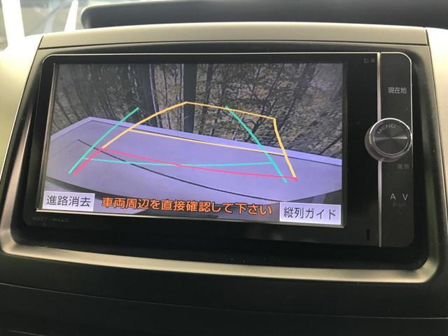 ZS 煌II 純正SDナビ 両側電動スライドドア 禁煙車 ETC バックカメラ スマートキー コーナーセンサー デュアルエアコン オートライト HIDヘッドライト ドライブレコーダー(8枚目)