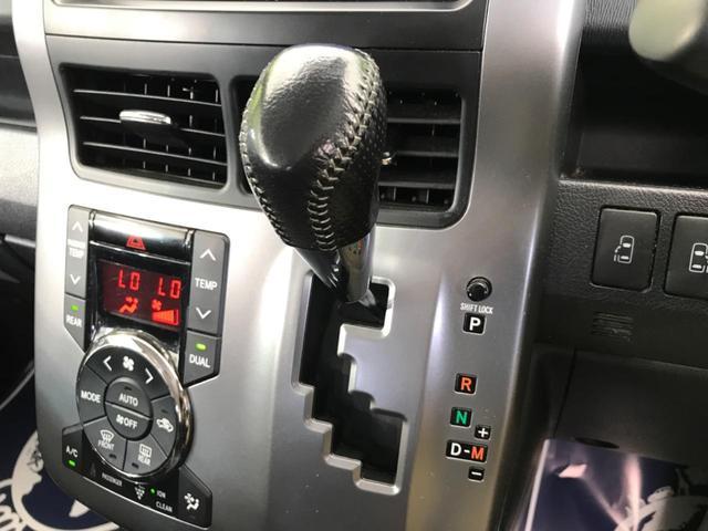 ZS 煌II 純正SDナビ 両側電動スライドドア 禁煙車 ETC バックカメラ スマートキー コーナーセンサー デュアルエアコン オートライト HIDヘッドライト ドライブレコーダー(37枚目)