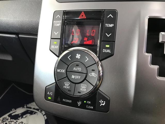 ZS 煌II 純正SDナビ 両側電動スライドドア 禁煙車 ETC バックカメラ スマートキー コーナーセンサー デュアルエアコン オートライト HIDヘッドライト ドライブレコーダー(38枚目)