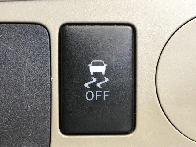 L SA SDナビ 禁煙車 キーレスエントリー 衝突被害軽減ブレーキ アイドリングストップ 電動格納ミラー Bluetooth接続(37枚目)