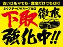 G リミテッド SAIII 届出済未使用車 パノラミックビューモニター対応 前席シートヒーター(53枚目)
