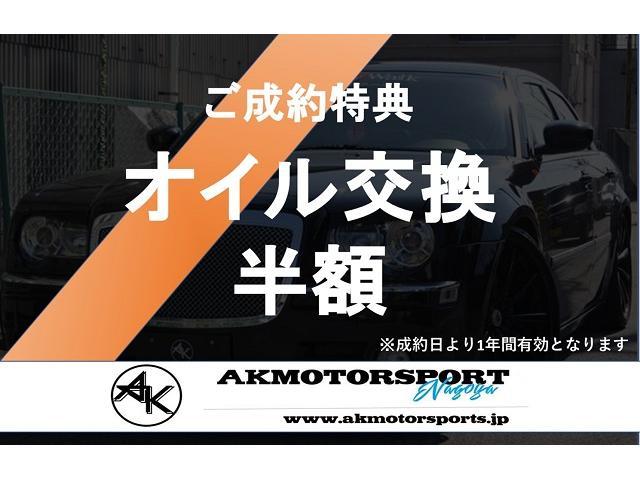 LC500 Sパッケージ TRD鍛造21AW 寒冷地仕様(2枚目)