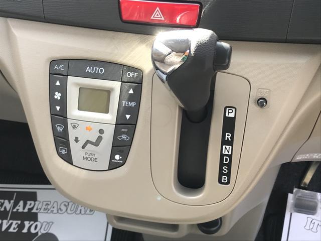 Xリミテッド 軽自動車 ナビTV スマートキー(12枚目)