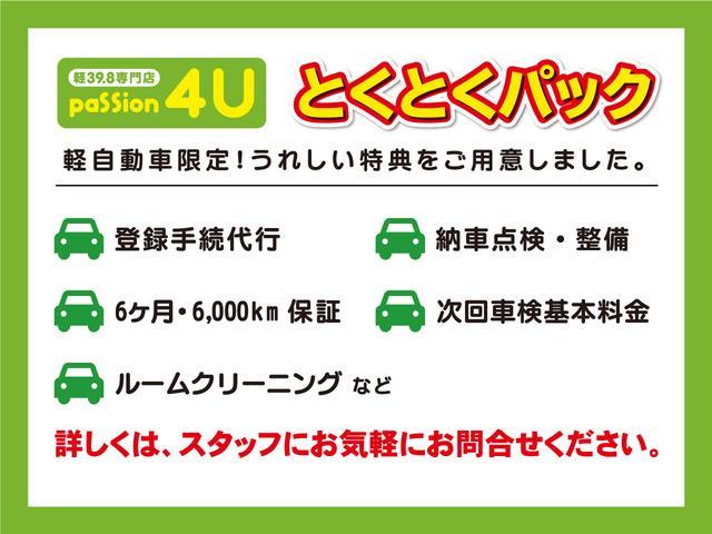 L キーレスエントリー シートヒーター アイドリングストップ CD AUXケーブル オーディオ 軽自動車(3枚目)
