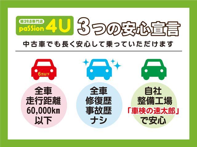 GL キーレスエントリー アイドリングストップ シートヒーター オーディオ CD AUX 軽自動車(2枚目)