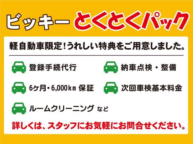 L ECO-L アルトエコ キーレスエントリー アイドリングストップ CD パワーウィンドウ 白 軽自動車(4枚目)