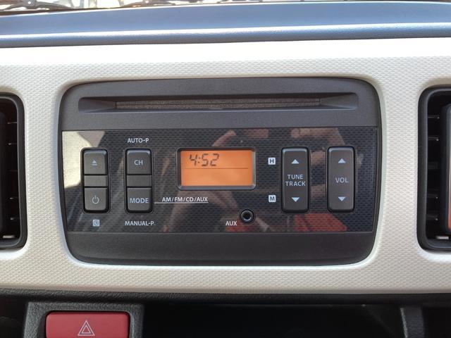 X 衝突軽減ブレーキ スマートキー ETC アルミホイール オートエアコン CD プッシュスタート シートヒーター アイドリングストップ 電動格納ミラー 軽自動車(17枚目)