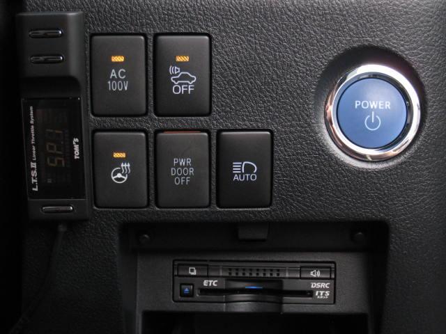 エグゼクティブラウンジ4WDプリクラWSR黒革エアロ20AW(14枚目)