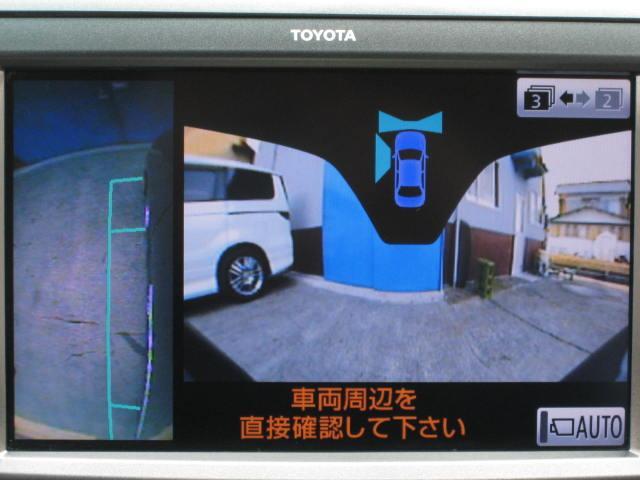 G レザーPG4WD WナビSR寒冷CセンサDCMサイドAB(6枚目)