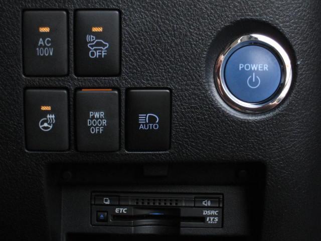 トヨタ ヴェルファイアハイブリッド エグゼクティブラウンジ 4WD プリクラ黒革WSRパノラビュ
