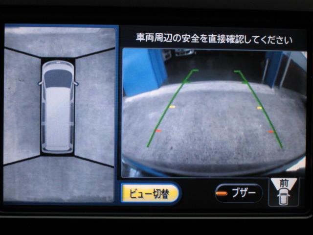 350HSブラックレザーED 車間制御WナビSR電動カーテン(6枚目)
