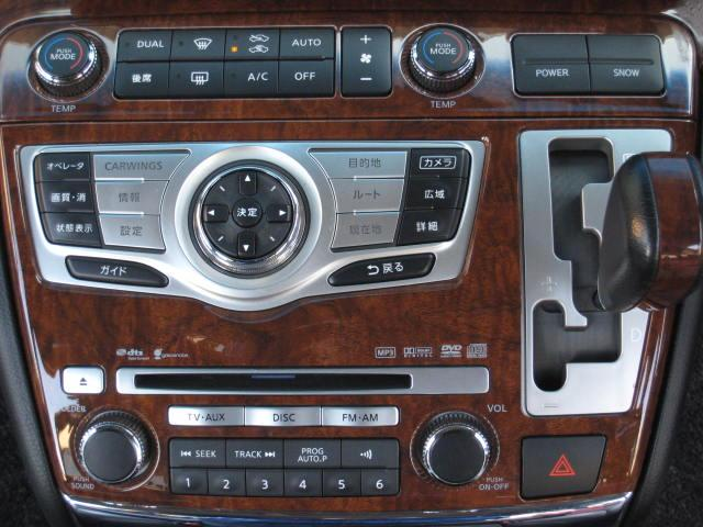 ★アラウンドビューモニター(トップビュー/サイドブラインドモニター、フロントビュー/バックビューモニター)★クリアランスソナー★両側リモコンオートスライドドア★バックドアオートクロージャー