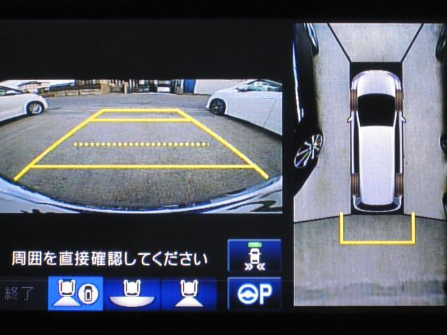 「ホンダ」「オデッセイ」「ミニバン・ワンボックス」「岐阜県」の中古車7