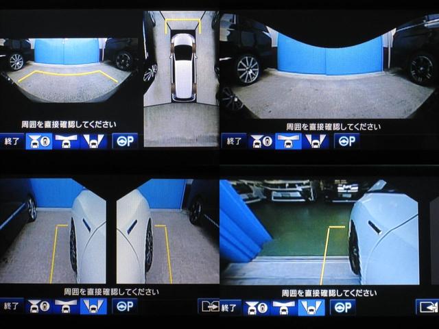 「ホンダ」「オデッセイ」「ミニバン・ワンボックス」「岐阜県」の中古車32