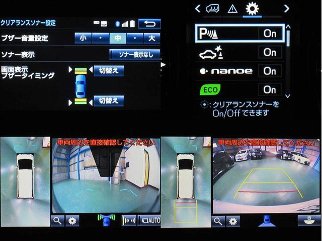 ★DCM(T-Connect DCMパッケージ専用)+ルーフアンテナ(シャークタイプ)★アクセサリーコンセント4個(AC100V・1500W)★モードスイッチ(EVドライブモード+エコドライブモード)