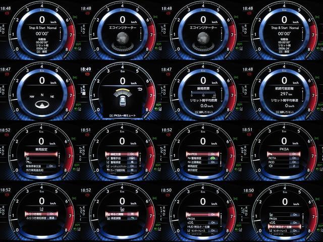 LS500 エグゼクティブ 4WD 切子調カットガラス寒冷地(18枚目)