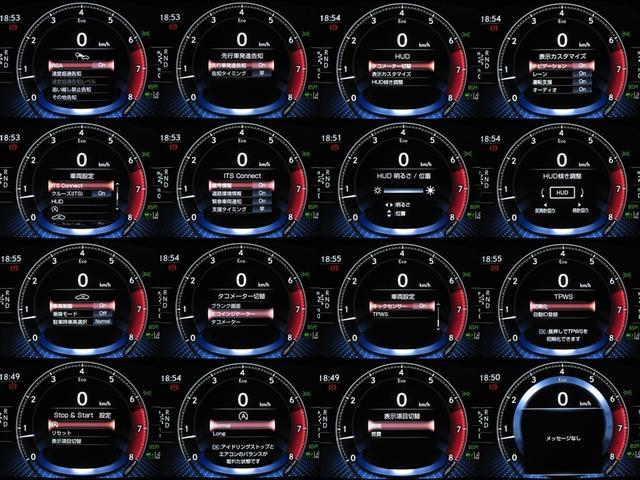 LS500 エグゼクティブ 4WD 切子調カットガラス寒冷地(19枚目)
