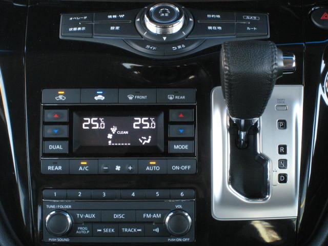 ★インテリジェントアラウンドビューモニター(移動物<MOD>検知機能、駐車ガイド機能)★フロント&バックソナー★リモコンオートバックドア★両側ワンタッチオートスライドドア★リバース連動下向ドアミラー
