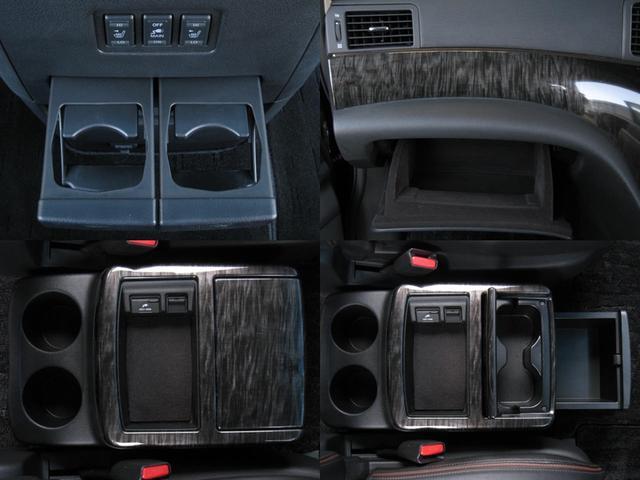 ★インテリジェントエアコンシステム(プラズマクラスター搭載、におい・排出ガス内外気自動切替え機構)★VDC(横滑り防止機構)+ブレーキLSD★SRSサイドエアバッグ&カーテンシールドエアバッグ