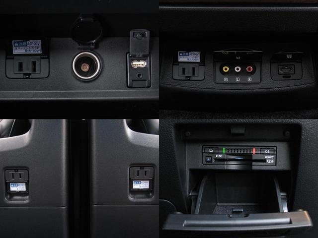 ★リモートスタート(スマートキー一体型)★インテリアイルミネーション(2モードタイプ・4灯)★スカッフイルミネーション(ブルー)★ラゲージアンダーボックスライト