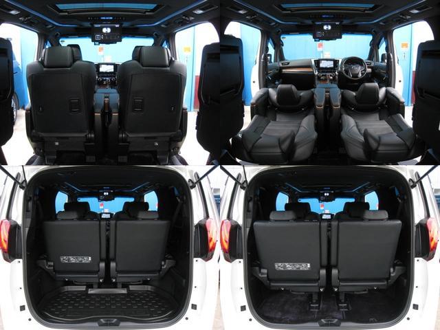 ●各種パーツ(エアロパーツ、ローダウンサスペンション(車高調)、レーダー探知機、TVキャンセラーキット、LEDランプ、スモークフィルムなど)の取り付けなども可能です。(※但し、車検対応品に限ります。)