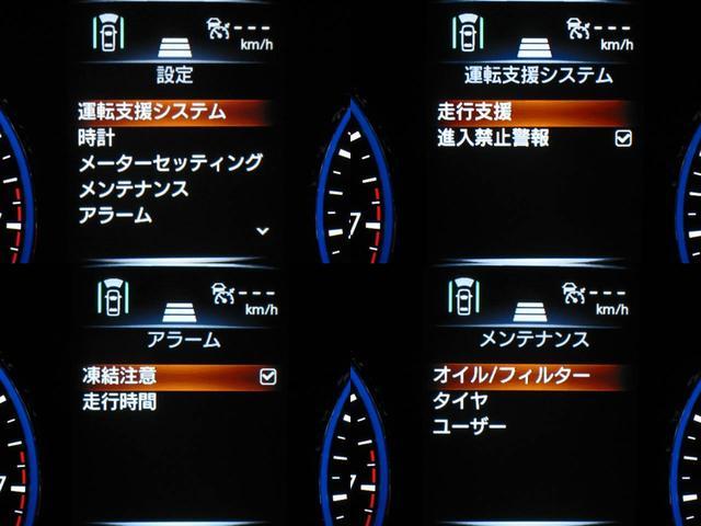 ★カーウングスナビゲーションシステム(8インチワイドディスプレイ、ハンズフリーフォンボイスコマンド、Bluetooth対応、DVD再生機能、ミュージックボックス、USB接続×4、外部入力端子)