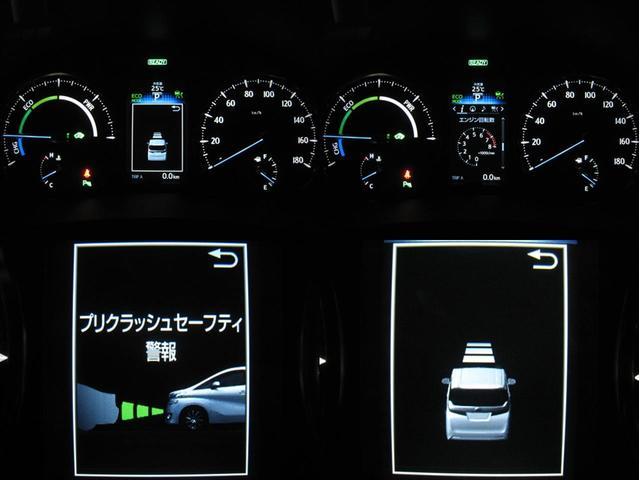 「トヨタ」「アルファード」「ミニバン・ワンボックス」「岐阜県」の中古車13