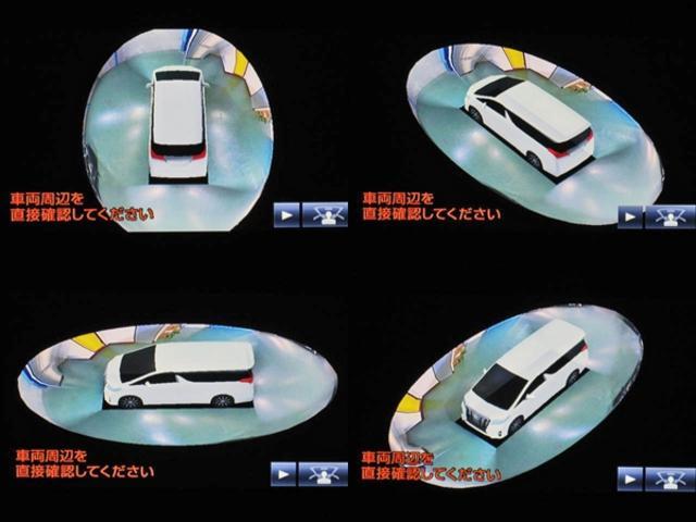 「トヨタ」「アルファード」「ミニバン・ワンボックス」「岐阜県」の中古車16