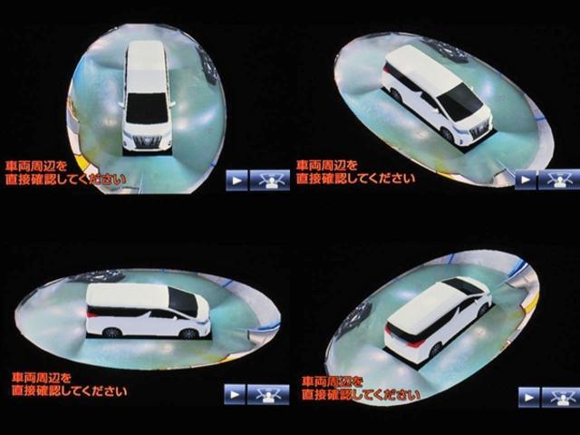「トヨタ」「ヴェルファイア」「ミニバン・ワンボックス」「岐阜県」の中古車13