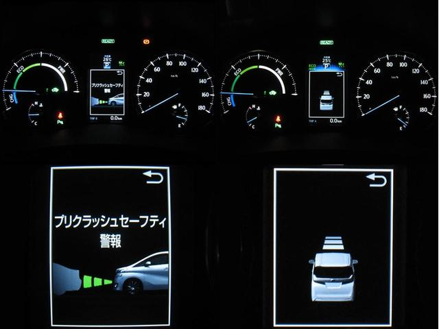 「トヨタ」「ヴェルファイア」「ミニバン・ワンボックス」「岐阜県」の中古車14
