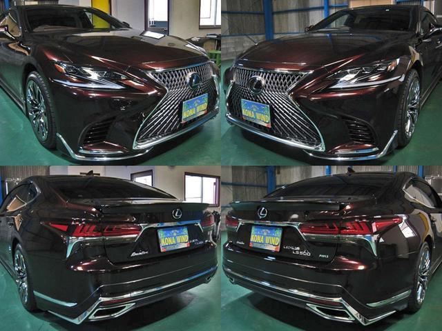 LS500 エグゼクティブ 4WD 切子調カットガラスハンドプリーツ電動サンルーフ寒冷地モデリスタエアロキットTRDリヤスポOP20AWリラクゼーションシートリヤエンタマークレビン23SPマルチオペレーションパネルクールボックス(6枚目)