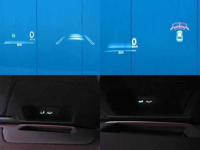 LS500 エグゼクティブ 4WD 切子調カットガラスハンドプリーツ電動サンルーフ寒冷地モデリスタエアロキットTRDリヤスポOP20AWリラクゼーションシートリヤエンタマークレビン23SPマルチオペレーションパネルクールボックス(22枚目)
