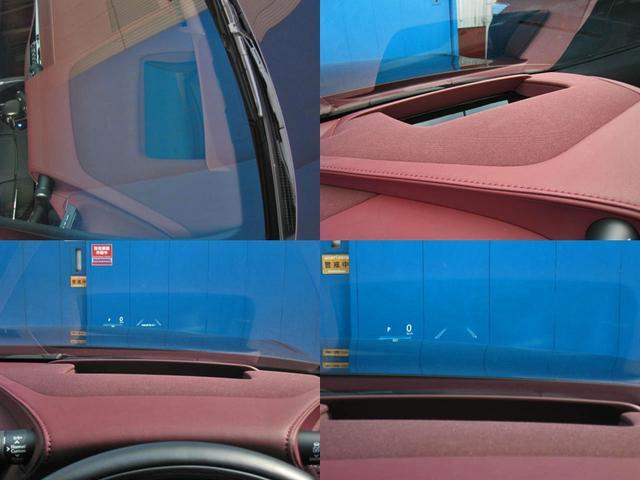 LS500 エグゼクティブ 4WD 切子調カットガラスハンドプリーツ電動サンルーフ寒冷地モデリスタエアロキットTRDリヤスポOP20AWリラクゼーションシートリヤエンタマークレビン23SPマルチオペレーションパネルクールボックス(24枚目)