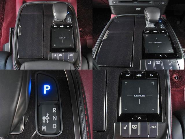 LS500 エグゼクティブ 4WD 切子調カットガラスハンドプリーツ電動サンルーフ寒冷地モデリスタエアロキットTRDリヤスポOP20AWリラクゼーションシートリヤエンタマークレビン23SPマルチオペレーションパネルクールボックス(30枚目)