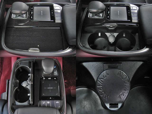 LS500 エグゼクティブ 4WD 切子調カットガラスハンドプリーツ電動サンルーフ寒冷地モデリスタエアロキットTRDリヤスポOP20AWリラクゼーションシートリヤエンタマークレビン23SPマルチオペレーションパネルクールボックス(31枚目)