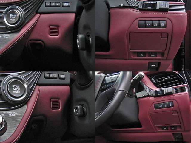 LS500 エグゼクティブ 4WD 切子調カットガラスハンドプリーツ電動サンルーフ寒冷地モデリスタエアロキットTRDリヤスポOP20AWリラクゼーションシートリヤエンタマークレビン23SPマルチオペレーションパネルクールボックス(35枚目)