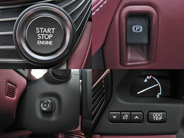 LS500 エグゼクティブ 4WD 切子調カットガラスハンドプリーツ電動サンルーフ寒冷地モデリスタエアロキットTRDリヤスポOP20AWリラクゼーションシートリヤエンタマークレビン23SPマルチオペレーションパネルクールボックス(36枚目)